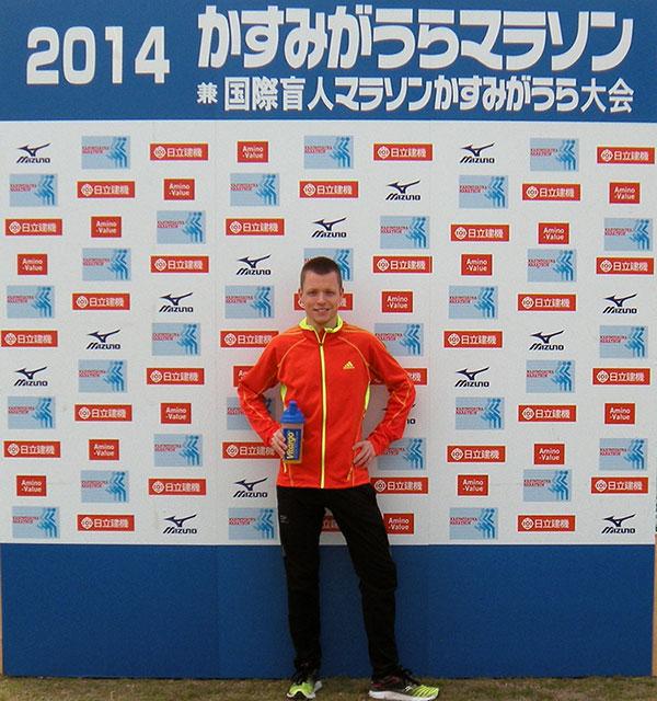Jens Ziganke beim Kasumigaura Marathon mit Vitargo erfolgreich