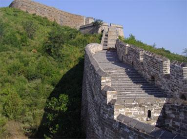 11. Internationaler Marathonlauf an der chinesichen Mauer