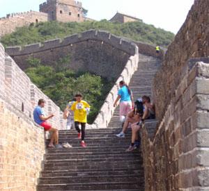 11. Internationaler Marathonlauf Chinesische Mauer